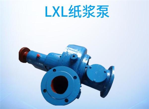 lxl在线体彩泵