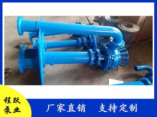 YZ液下渣浆泵