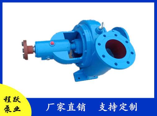 GXL型浆泵